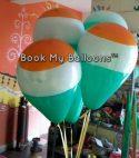 Tri Colour Helium Balloons