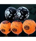 Halloween Helium Balloons