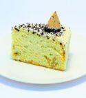 Praline Cake