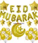 Eid Mubarak Decor